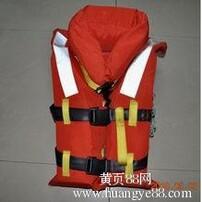 船用新标准救生衣图片