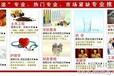 浙江台州自考报名2014年七月考季一定要报名