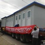 内蒙古环保厕所,环卫厕所,景区卫生间制造图片