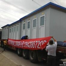 内蒙古环保厕所,环卫厕所,景区卫生间制造