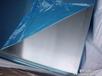 优质AA7050-T6铝板材