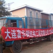 内蒙古移动厕所,生态卫生间,景区可移动式厕所产品