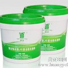 香港厕所用什么青龙JS复合防水涂料