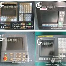 专业维修海德汉TNC620/HI800系列数控系统数控机床维修