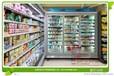 济宁玻璃门保鲜柜/益阳食品保鲜柜/岳阳面包柜