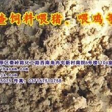 微生物发酵饲料的优势
