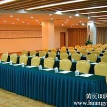 会议室桌布北京桌布定做桌布桌裙酒店桌布台布会议台布