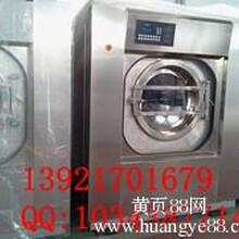 泰州大型水洗机价格全自动水洗机床单布草水洗机多少钱图片