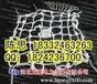高密度▁窨井防坠网Ⅸ安装示范〖市政井防坠网〗惠州﹋防护网厂家