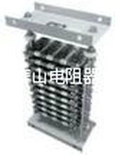 起重机成套电阻器Rk5系列电阻器