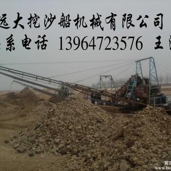 CD-350挖泥船型号,液压挖泥船,山东挖沙船,远大矿砂机械,