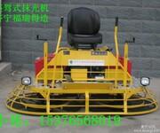 提供座驾式抹光机供应图片