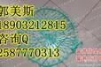 专业井盖防护网生产厂家/方形井盖防护网技术参数+井盖防护网价格