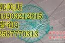 窨井防护网厂家哪里有?河南窨井防护网厂家+窨井防护网价格