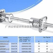 PCB数控钻孔机滚珠丝杆