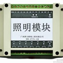 广州羿力智能照明控制模块智能照明控制模块厂家图片