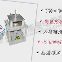 ZJCI-Ⅲ绝缘子芯棒智能测试仪