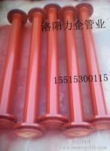 供应酸碱性介质输送管道化工输送设备钢衬PE管厂家直销图片