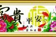 淮琼钻石画