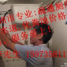 郴州下水管道疏通找郴州五快,专业疏通服务中心,欢迎咨询