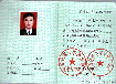 广西防城港安全员监理员资料员施工员培训招生,物业经理报名考试