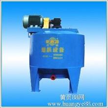 ZGSB节能型高浓水力碎浆机
