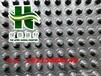 可供运城车库排水板,运城景观绿化排水板,运城塑料凸片排水板