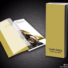 广州服装摄影画册设计,专业造服装服饰画册12年