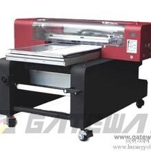 各种拉杆箱打印机拉杆旅行袋打印机电脑背包打印机的价格
