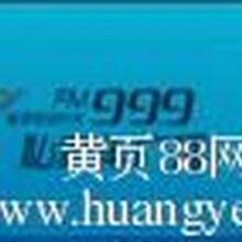 河南私家车999广告