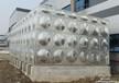 平顶山空气能水箱,不锈钢保温水箱厂