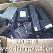 供应上海松江区18650锂电池回收铅酸电池收购