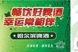 桂林广告设计桂林广告设计价格桂林盛越广告