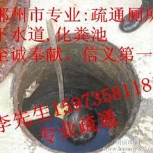 郴州下水道疏通,马桶疏通,管道清洗,管道疏通,管道维修郴州五快家政