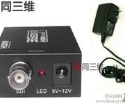 小巧精悍HD-SDI转HDMI视频转换器,高清转换器图片