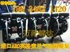 山西朔州污水,工矿废水处理英格索兰气动隔膜泵BQG-370/0.25矿用隔膜泵