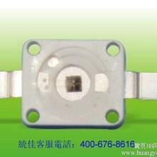 大功率红外线发射管贴片红外线发射管图片