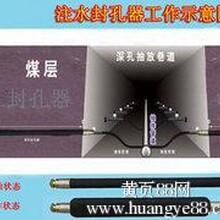封孔器价格生产厂家嘉汇科技有限公司材料供应