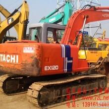 日立EX120-3二手进口挖掘机钩机-免费送货上门