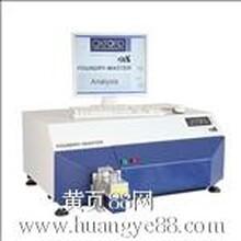 江门光谱仪FM直读光谱仪进口光谱仪国产光谱仪明阳
