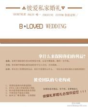杭州婚礼策划,高端个性定制
