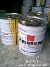 济南环氧树脂-济南环氧树脂环氧树脂稀释剂图片