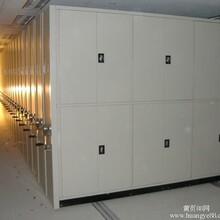 南宁密集架供应商优质密集架质量保证