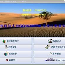 proUSB门锁系统注册码proUSB门锁系统激活码proUSB门锁系统授权码图片