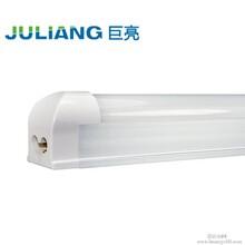 led灯管灯厂家广州LED日光灯LED球泡灯LED灯条