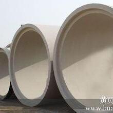 钢筋混凝土涵管水泥排水管顶管