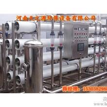 水处理设备RO膜清洗专业级037167375177