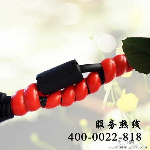佐佑众工HPS-14电缆护套,螺旋保护套