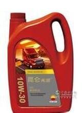 西安昆仑车用润滑油摩托车油SF宝鸡车用润滑油摩托车油SL