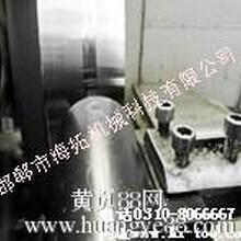 HI-TOO海拓机械供应超声波金属镜面加工设备